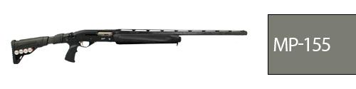 Baikal MP-155